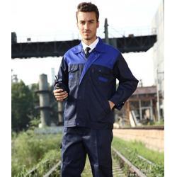 工程服订做,锦衣服装,酒吧工程服订做图片