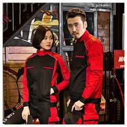 内蒙古工作服定做、锦衣生产厂、加油站工作服定做厂家图片