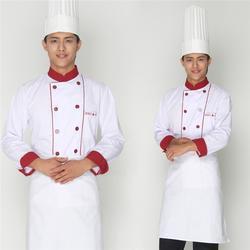 锦衣厨师服生产厂、厨师服定做加工厂、四川厨师服定做图片