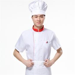 锦衣服装,星级酒店厨师服定做,甘肃厨师服定做图片