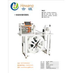 电脑剥线机厂家地址_合旺自动化设备(在线咨询)河南电脑剥线机图片