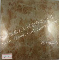 米色石纹不锈钢 304黄色仿真石纹不锈钢酒店装饰板图片