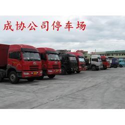 成协-物流公司哪家比较快-货运代理-东莞到常熟货运图片