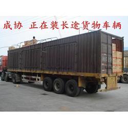 市内货运代理商-哪个物流公司最快-市内货运图片