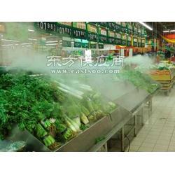 超市水果货架配套用加湿器制造厂家图片