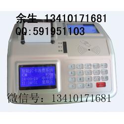 折扣刷卡机刷卡机安装生产厂家图片