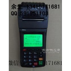 永株湘衡GPRS手持收费机IC卡手持机图片