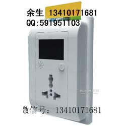 电动车刷卡充电充满自动断电储值卡扣费图片