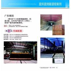 南昌振大机械隧道窑厂(多图),砖机设备,安徽砖机图片
