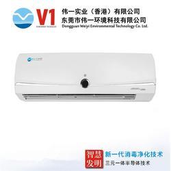 门诊室壁挂式空气消毒机,V1/伟一,广州壁挂式空气消毒机图片