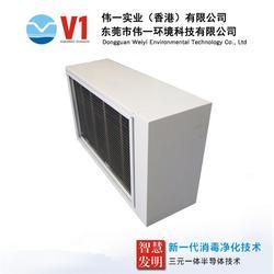 陕西风管式等离子空气净化装置公司报价|V1/伟一图片