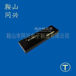 高压硅堆2CL200KV/2.5A整流硅堆首选同兴图片