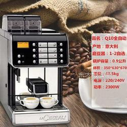 LA CIMBALI金佰利全自动咖啡机Q10金佰利商用全自动咖啡机图片