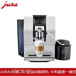 优瑞家用咖啡机/优瑞咖啡机专卖/优瑞咖啡机图片