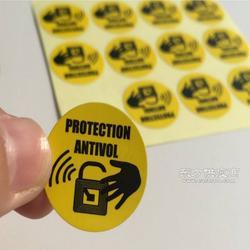 泉辰不干胶标签 汽车防水防晒标签 空调外箱标识户外广告标贴印刷图片