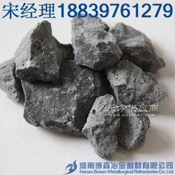 硅钙锰渣图片