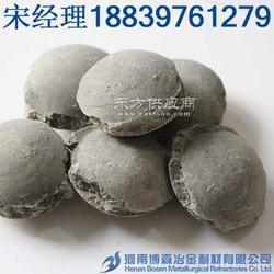 硅钙锰球图片