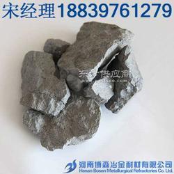 低价硅铝钡钙脱氧剂图片