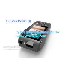 手持数据终端设备PDA用于经济普查登记图片
