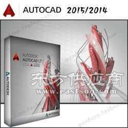 正版autocad软件一级代理商图片