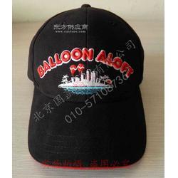 国菡帽业帽子定做帽棒球帽旅游帽时装帽图片