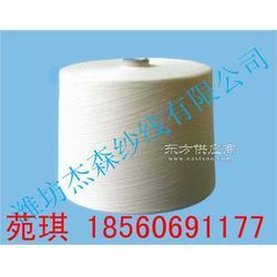 优质环锭纺纯棉纱18支 特价销售图片