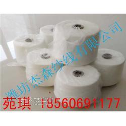 供应 10支纯棉纱 全棉纱10支 纯棉针织纱10支图片