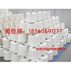 优质 抗纱起球涤纶纱32支图片