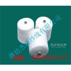 供应环锭纺棉粘纱C60/R40配比21支棉粘纱21s图片