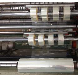 合鑫达纸塑(图)|安阳聚酯薄膜pet 窗口片|聚酯薄膜图片