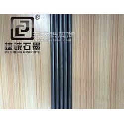 厂家生产高纯石墨棒,石墨制品图片