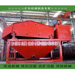 力科机械设备(图),尾矿回收机(脱水筛),隆安县脱水筛图片
