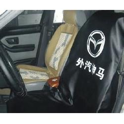佳璇汽车防护用品 水洗皮四件套生产厂家-水洗皮四件套图片