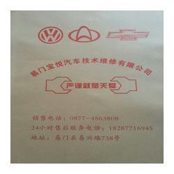 雄县佳璇纸塑(图),汽车一次性脚垫纸,脚垫纸图片