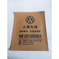 雄县佳璇纸塑,汽车维修防尘脚垫纸,许昌脚垫纸图片