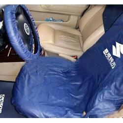 佳璇汽车防护用品 美容防护水洗皮四件套-水洗皮四件套图片