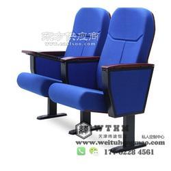 礼堂椅品牌 礼堂椅厂家 礼堂椅配件图片