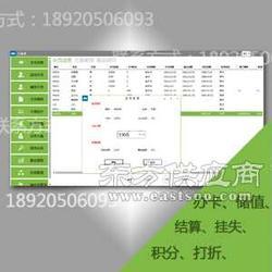汽车美容会员管理软件图片