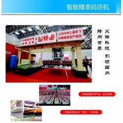 宿州市隧道窑,南昌振大机械,隧道窑 厂家图片