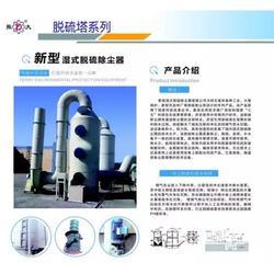 福州砖机|南昌振大机械窑炉厂|砖机窑炉厂图片