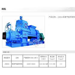 贵州省砖机,砖机全国品牌排行(已认证),真空挤砖机图片