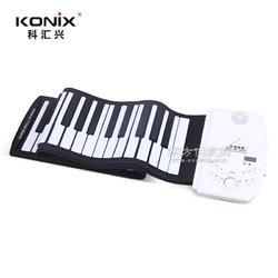 手卷钢琴61键 PM61图片