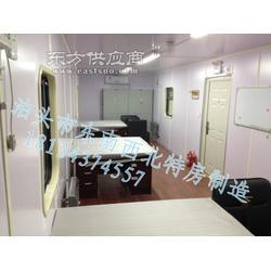 东南西北集装箱特房出售住人集装箱野营房合理图片