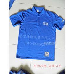 高档T恤制作高档polo衫高档文化衫高档广告衫定做图片