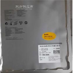 柯达热敏5700干式医用胶片各种尺寸规格DVB125放射胶片 DR CR胶片 核磁共振打印胶片图片