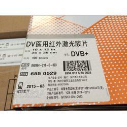 柯达DV医用红外激光胶片 无银盐胶片 ?#35753;?800干式医用胶片DVB100正品图片