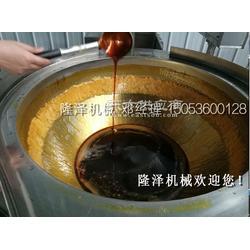 商用电磁炒糖机 不锈钢电磁熬糖炒锅图片