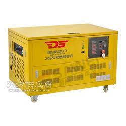 三相四线30KW静音汽油发电机图片