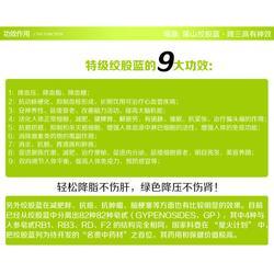 绞股蓝助睡眠、fskaili.com.cn、厦门绞股蓝图片