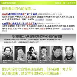 凯利fskaili.com.cn、南方人参绞股蓝茶、绞股蓝茶图片